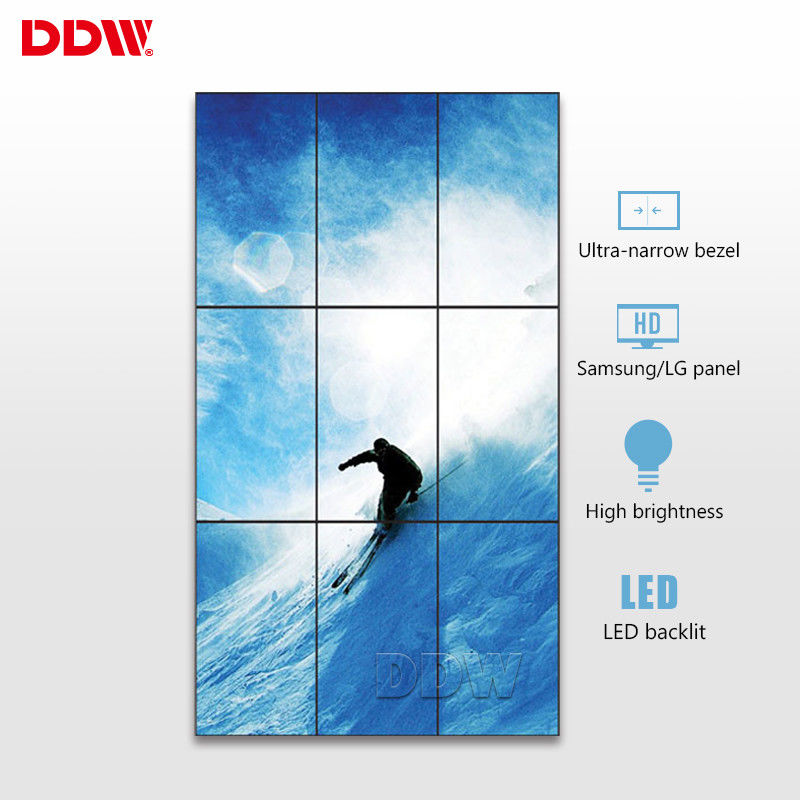 DP Loop Out 55 Inch DDW LCD Video Wall 500 Nits High Brightness Commercial
