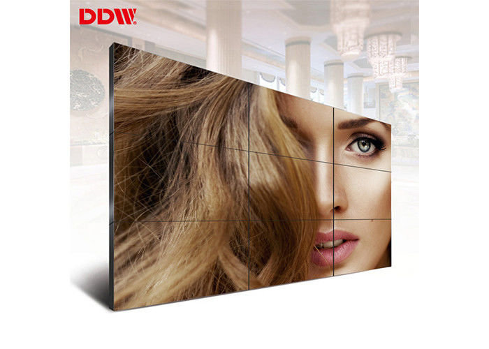 Horizontal In Home Video Wall / Seamless Ultra Narrow Bezel Video Wall